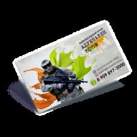 Пейнтбольный клуб «Зона адреналина»